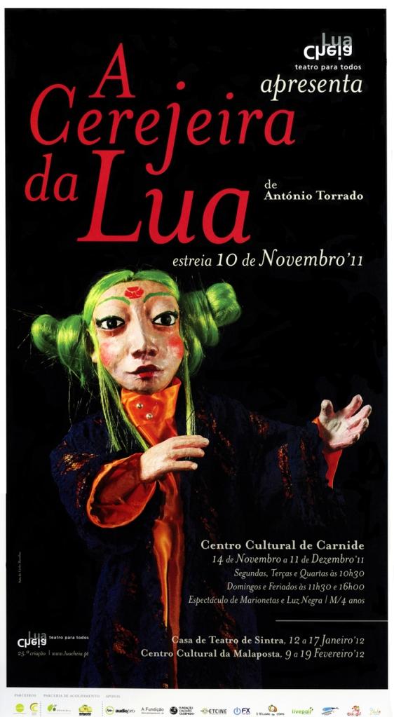 LuaCheia ACerejeiraDaLua - PosterGrande - v1 - GOODQ
